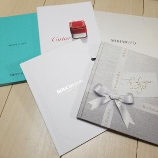 ティファニー(Tiffany & Co.)の結婚指輪♥️婚約指輪のカタログ おまとめ(ノベルティグッズ)