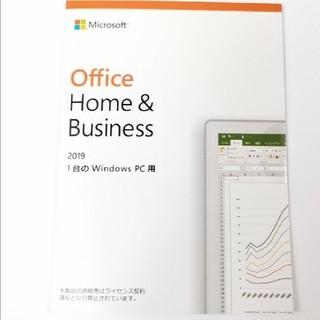 マイクロソフト(Microsoft)のOffice 2019新品 未使用 未開封(PC周辺機器)