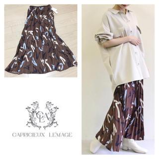 カプリシューレマージュ(CAPRICIEUX LE'MAGE)の新品 CAPRICIEUX LE'MAGE ペイント柄プリーツスカート(ロングスカート)