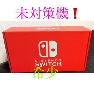Nintendo Switch - ニンテンドースイッチ 本体 グレー 中古 送料込