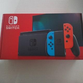 新品未使用任天堂 Nintendo Switch ニンテンドースイッチ本体