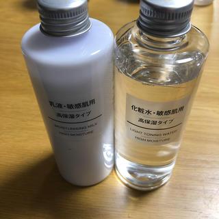 MUJI (無印良品) - 無印良品 乳液 化粧水