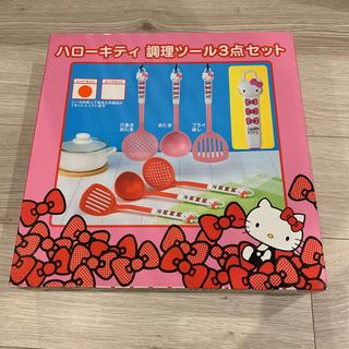 ハローキティ(ハローキティ)のハローキティ リボン柄 調理ツール 3点セット(調理道具/製菓道具)