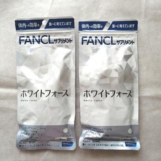 FANCL - ファンケル ホワイトフォース 2袋