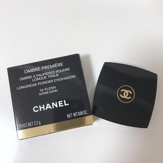 CHANEL - シャネル  アイシャドウ