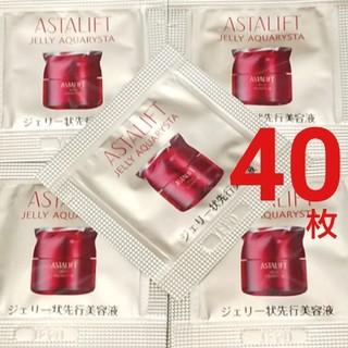 アスタリフト(ASTALIFT)のアスタリフト ジェリー 未開封40枚パック ジェリーアクアリスタ パウチ(ブースター/導入液)