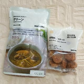 ムジルシリョウヒン(MUJI (無印良品))の無印良品 グリーンカレー &全粒粉ビスケット(レトルト食品)