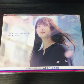 欅坂46(けやき坂46) - 欅坂46 田村保乃 クリアファイル 櫻坂46