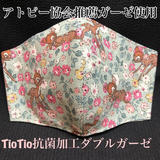 【キャスキッドソン✖︎ディズニー】インナーマスク バンビTioTio