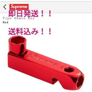 シュプリーム(Supreme)の supreme pipe skate key スケート キー(スケートボード)