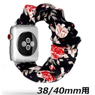 新品☆ Apple watch ベルト ブラック 花柄 38/40mm シュシュ