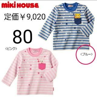 mikihouse - ミキハウス プッチー 長袖 ボーダー ロンT 日本製 80 ポケット 星柄