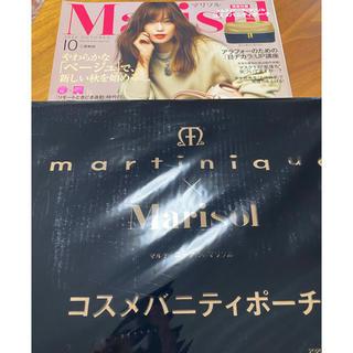 マルティニークルコント(martinique Le Conte)のマリソル10月号 marisol martinique マルティニーク ポーチ(ファッション)