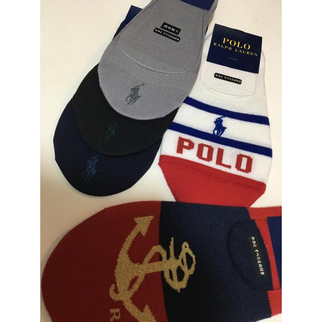 POLO RALPH LAUREN(ポロラルフローレン)のポロ ラルフローレン 靴下 ブランドソックス フットカバー スニーカーソックス レディースのレッグウェア(ソックス)の商品写真