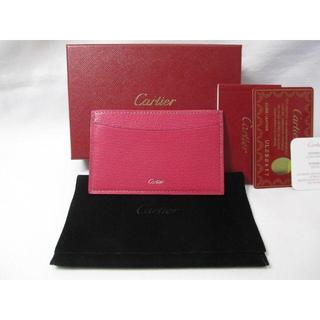 カルティエ(Cartier)の新品 カルティエ カードケース 名刺入れ ピンク ラッピングOK(名刺入れ/定期入れ)