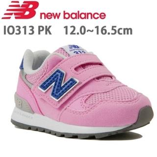 New Balance - 16.5cm ニューバランス NB スニーカー ベルクロ 人気 最安値