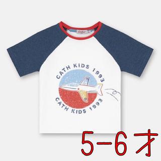 キャスキッドソン(Cath Kidston)の半袖 ラグラン Tシャツ インザスカイ 飛行機 5-6歳 キャスキッドソン(Tシャツ/カットソー)