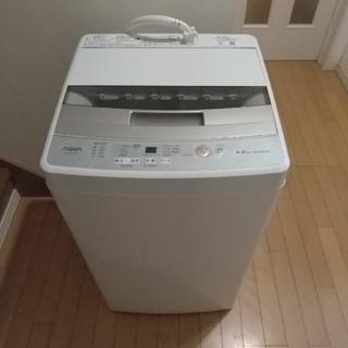 (東京都内、神奈川県内配送設置無料)ハイアール全自動洗濯機