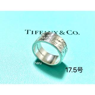 Tiffany & Co. - レアTIFFANY&Co. ティファニーシルバーリング メンズ 17.5号