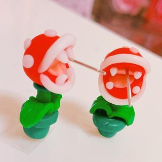 ニンテンドウ(任天堂)のパックンフラワー☆耳たぶかじりピアス(ピアス)