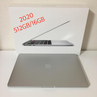 Apple - Macbook pro 13インチ2020 512GB シルバー