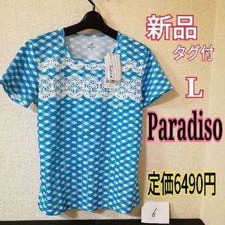 パラディーゾ(Paradiso)のL(6)新品★Paradiso パラディーゾ テニスウェア Tシャツ レディース(ウェア)