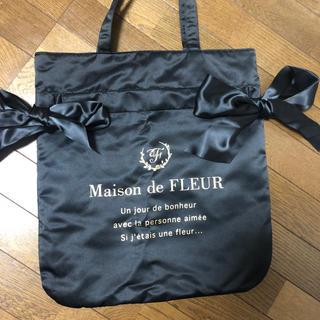 メゾンドフルール(Maison de FLEUR)のメゾンドフルール  トートバック(トートバッグ)