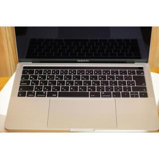 マック(MAC)のMacBookPro 13インチ  キーボードDTMセット(ノートPC)