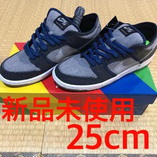 Nike sb dunk  low Pro Dark Grey 25.0cm(スニーカー)