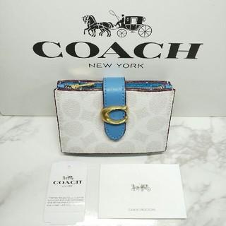 COACH - [新品]最新作シグネチャー ホワイト ブルー カードケース コーチ 財布F813