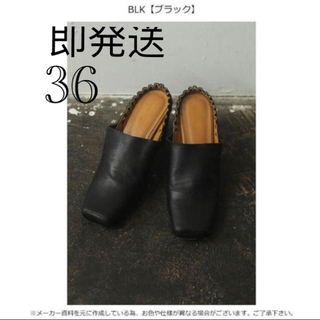TODAYFUL - TODAYFUL Square Gather Shoes 公式完売 新品未使用