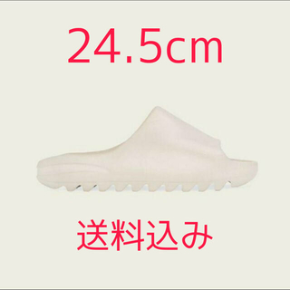 adidas - YEEZY SLIDE BONE 24.5 US6 adidas