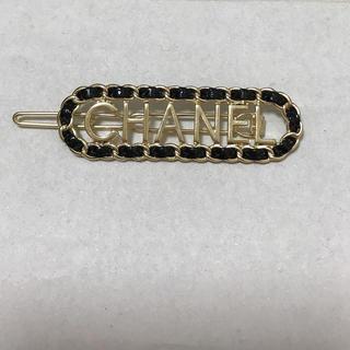 CHANEL - シャネルヘアクリップ