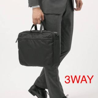 スーツカンパニー(THE SUIT COMPANY)の3way ブリーフケース(ビジネスバッグ)
