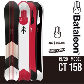 バタレオン ct 153 スノーボード  パウダーボード(ボード)