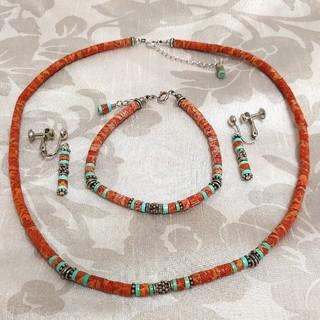 珊瑚×トルコ石×シルバー ネックレス・ブレスレット・イヤリング 3点セット(ネックレス)