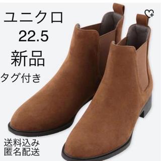 ユニクロ(UNIQLO)の(384) 新品 ユニクロ サイドゴア ショートブーツ スエード 22.5(ブーツ)