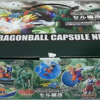 ドラゴンボール(ドラゴンボール)の鉄拳様専用 ドラゴンボールカプセル ネオ セル編改 2箱 内袋未開封(その他)