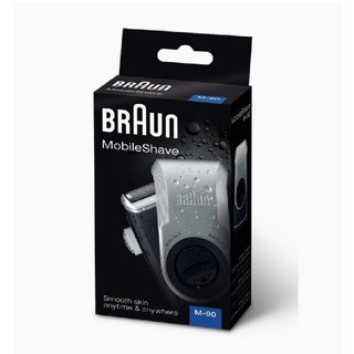BRAUN - BRAUNシェーバー ブラウンモバイルシェーバーBRAUNシェーバー ブラウンモ