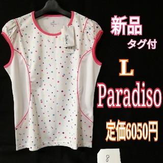 パラディーゾ(Paradiso)の(8)新品L/Paradiso パラディーゾ テニスウェア Tシャツ レディース(ウェア)