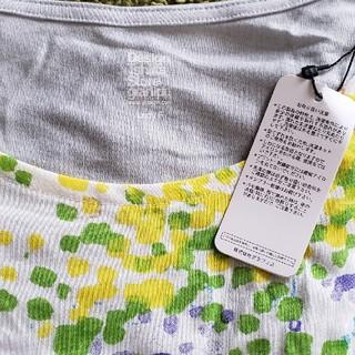 Design Tshirts Store graniph - グラニフTシャツ