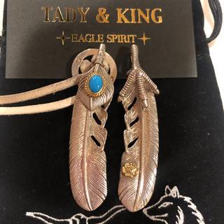 goro's - タディ&キング TADY&KING タディアンドキング 金縄ターコイズ+銀爪