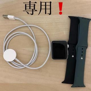Apple Watch - Apple Watch Series 2
