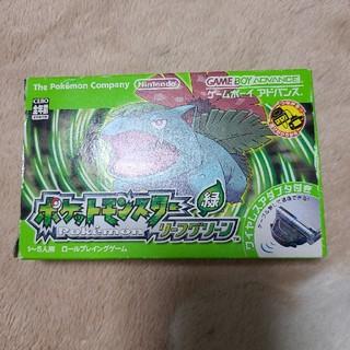 ゲームボーイアドバンス(ゲームボーイアドバンス)のポケットモンスターリーフグリーン緑(家庭用ゲームソフト)