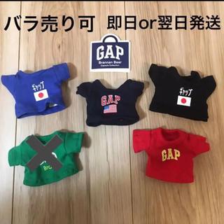 ギャップ(GAP)の《新品、未使用》GAP ガチャ ガチャガチャ  Tシャツ(キャラクターグッズ)