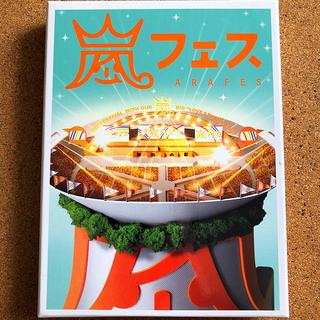 嵐 - 嵐 嵐フェス(2012・初回プレス仕様)/DVD