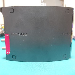SONY - nasne 1TBモデル (CUHJ-15004)