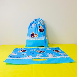【2点セット】アナ雪(7月新柄)★給食袋&ランチョンマット ★ハンドメイド(外出用品)