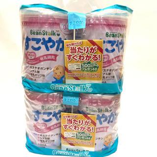 オオツカセイヤク(大塚製薬)のbeanstalk○すこやかM1 ○800g×4缶(その他)