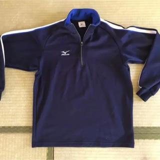 ミズノ(MIZUNO)のミズノ ジャージ 中学 高校 体操服(その他)